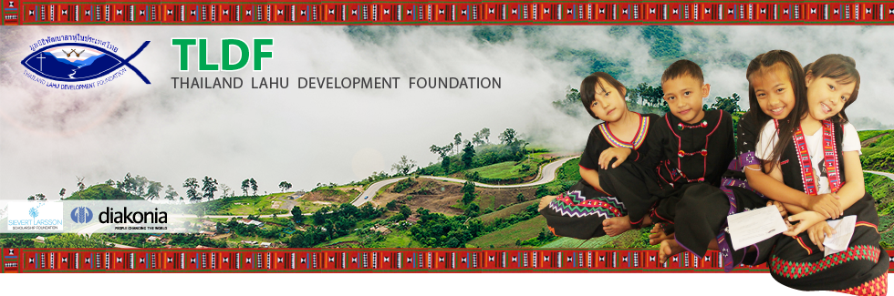Thailand Lahu Development Foundation