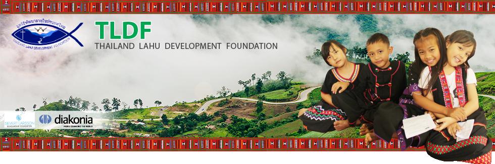 Thailand Lahu Development Foundation